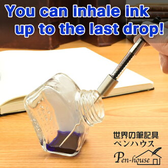 Pent fountain pen ink Inhaler adapter Hummingbird
