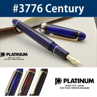 PLATINUM Fountain pen #3776 Century