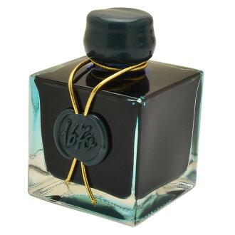 J.Herbin Bottle Ink anniversary-ink 1670 HB15035 EMERALD Chivor