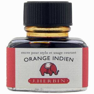 エルバン ボトルインク トラディショナルインク30ml HB13057 インディアンオレンジ【 プレゼント ギフト 】【ペンハウス】 (1400)