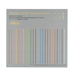ホルベイン画材 色鉛筆 アーチスト色鉛筆セット OP920 24色セット メタルケース【 プレゼント ギフト 】 【ペンハウス】