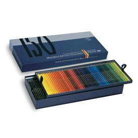 【店内最大ポイント10倍】ホルベイン画材 色鉛筆 アーチスト色鉛筆セット OP945 150色セット(紙函)【 プレゼント ギフト 】【ペンハウス】 (33000)