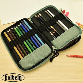 ホルベイン 色鉛筆ポーチ HCP 全4色 ペンケース 筆箱 大容量 おしゃれ シンプル ポーチ かわいい 可愛い ファスナー