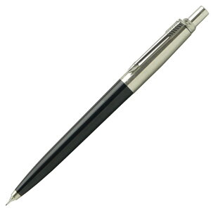 名入れ シャーペン パーカー ペンシル 0.5mm ジョッター スペシャル 黒 140420 名前入り 1本から プレゼント 男性 女性 高級 高級シャープペンシル 高級筆記具【OKM5】