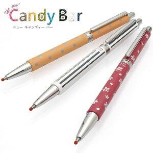 名入れ ボールペン IWI ゲルインクボールペン ニューキャンディーバー IWI-9S523- 全14色 名前入り 1本から プレゼント 男性 女性 かわいい 可愛い おしゃれ 大人可愛い 高級ボールペン