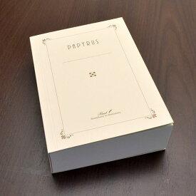 【あす楽対応】【 ノート A6 】Pent〈ペント〉 パピルス ノート by大和出版印刷 無地 単品 分厚い (1500)【OKM10】