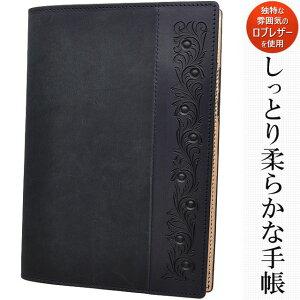 ケイシイズ 手帳カバー ノートブック フリーカット ブルー KNS002D KC,s ノートカバー ノート付き A5 牛革 革 本革 レザー おしゃれ かっこいい シンプル ギフト プレゼント