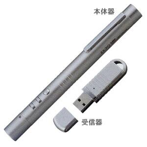 レーザーポインター ラビット RX-7G【 パワーポイント対応 】【 プレゼント ギフト 】(39800)