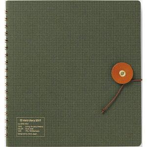 kleid(クレイド) String-tie notebook 02 オリーブ ドラブ 8952 ノート 方眼 かわいい 可愛い 大人可愛い おしゃれ 文房具