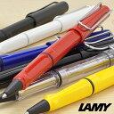 【ボールペン 名入れ】ラミー ローラーボール 水性 ボールペン サファリ「デザイン文具」【名入れオプション有】「s…