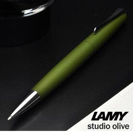ラミー LAMY ボールペン 限定品 ステュディオ オリーブ 2019年限定カラー XS/L266OV 【ペンハウス】(8000)