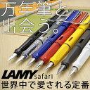 Lamy0070
