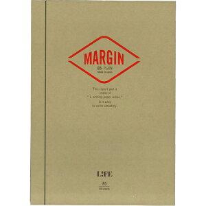 ライフ 単品 マージンレポート 無地 B5 R761 LIFE レポート用紙 おしゃれ 文具 文房具【OKM5】