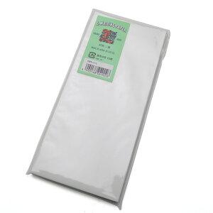 ライフ 封筒 Lブランドラベル 和封筒 10枚入り 10束 E410【 プレゼント ギフト 】【ペンハウス】【OKM5】