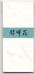 ライフ 封筒 銀曄花(ワクナシ) 10枚入り 10束 E421 【 プレゼント ギフト 】【ペンハウス】 (3000)【OKM5】