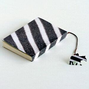 マルモ印刷 ブックカバー リアルフェイク ブックジャケット BJ-ZE シマウマ 【 プレゼント ギフト 】【ペンハウス】 (800)