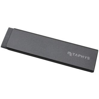 METAPHYS Eraser gum Gum Black
