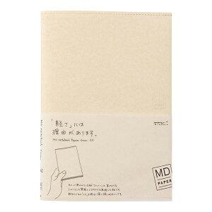 ミドリ MDノートカバー 紙 49841006 A5サイズ 【 プレゼント ギフト 】【ペンハウス】 (900)