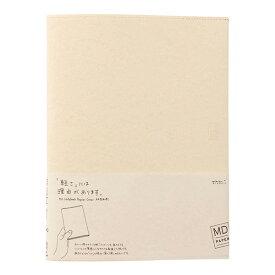 【店内最大ポイント10倍】ミドリ MDノートカバー 紙 49842006 A4変形判サイズ 【 プレゼント ギフト 】【ペンハウス】 (1600)