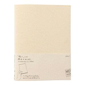 ミドリ MDノートカバー 紙 49842006 A4変形判サイズ 【 プレゼント ギフト 】【ペンハウス】 (1600)