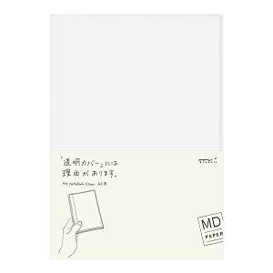 ミドリ MDノートカバー 透明 49360006 A5サイズ 【 プレゼント ギフト 】【ペンハウス】 (300)