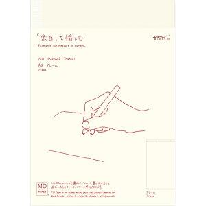 ミドリ MDノートジャーナル <A5> フレーム 15258006 MIDORI 記録 日記 MDノート おしゃれ シンプル