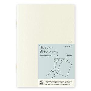 ミドリ MDノート ライト A5サイズ 方眼罫 3冊組 15214006 MIDORI a5 セット ノート 方眼 かわいい 可愛い 大人可愛い おしゃれ 文房具