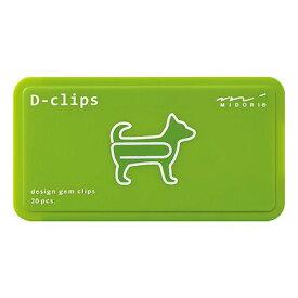 ミドリ ディークリップス イヌ柄A 43386【新仕様】MIDORI クリップ ゼムクリップ 犬 かわいい 可愛い 文房具