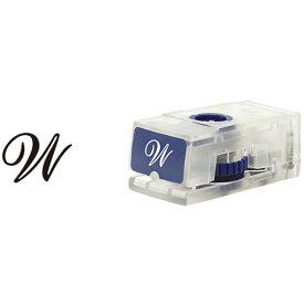 ミドリ エンボッサー 本体用カートリッジ023 W【 プレゼント ギフト 】【ペンハウス】 (500)