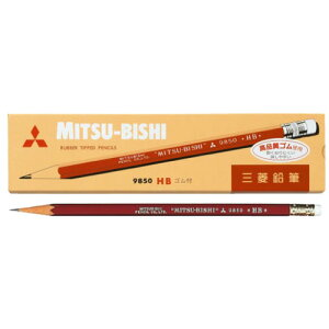 三菱鉛筆 鉛筆 消しゴム付 K9850HB 1ダース HB (720)