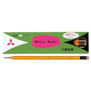 三菱鉛筆 鉛筆 消しゴム付 K9852 1ダース (720)