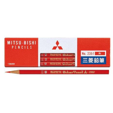 三菱鉛筆 鉛筆 朱通し 2351 1ダース【uni】【MITSUBISHI PENCIL】【 プレゼント ギフト 】【万年筆・ボールペンのペンハウス】 (720)