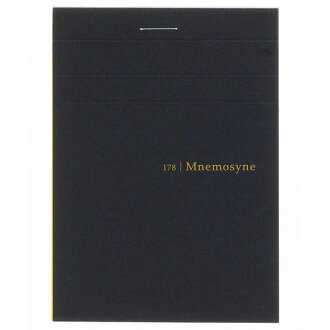 Mnemosyne B7 deformation size Memo Pad N178A Special 5mmGrid ruled