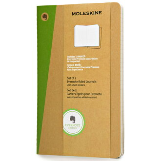 Moleskine Evernote Journal(2 piece set) 408726 SKQP416EVER Ruled Notebook Large size  Craft (1800)