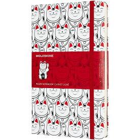 【 今だけ!ポイント10倍 】モレスキン ノートブック 限定版 マネキネコ LEMNQP060WH 5180305 ラージサイズ ホワイト 横罫 【ペンハウス】(3300)【OKM10】