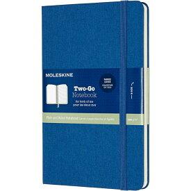 【 今だけ!ポイント10倍 】モレスキン ノートブック Two-Go TWOGO31B40 5180952 ミディアムサイズ ラピスブルー 無地 + 横罫 【ペンハウス】(2900)【OKM10】