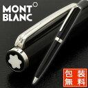 【高級ボールペン】モンブラン ボールペン PIX 114797 ブラック 【送料無料・ラッピング無料】「ブランド」【ボー…