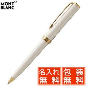 名入れ ボールペン モンブラン ボールペン PIX 117659 ホワイトGT MONTBLANC 名前入り 1本から 名前入り プレゼント 男性 女性 高級ボールペン 高級筆記具