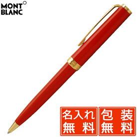 名入れ ボールペン モンブラン ボールペン PIX 117655 レッドGT MONTBLANC 名前入り 1本から 名前入り プレゼント 男性 女性 かっこいい おしゃれ 高級ボールペン 高級筆記具