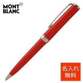 モンブラン ボールペン PIX 114814 レッド 【ペンハウス】(25000)