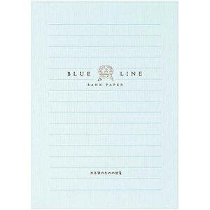 エヌビー社 万年筆用A5便箋 5100401 高級紙 ブルー 便箋 a5 大人 おしゃれ シンプル アンティーク かわいい便箋