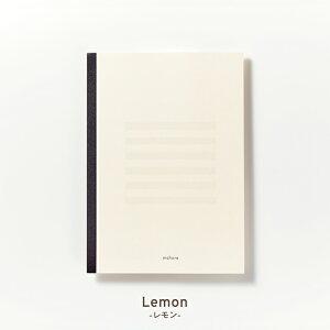 OGUNO notebook ノート mahora セミB5 あみかけ横罫 レモン OGN-M121-B530 かわいい 可愛い 大人可愛い おしゃれ 目に優しい 文房具