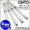 OHTO(オート) 複合筆記具 カプセル4 MF-18C4-
