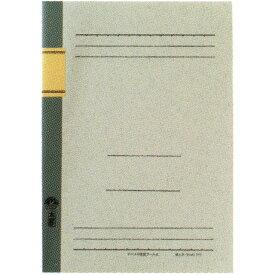 ツバメノート 10冊セット 太罫ノート U3022-SET 横太罫 B5判【 プレゼント ギフト 】【ペンハウス】【OKM5】