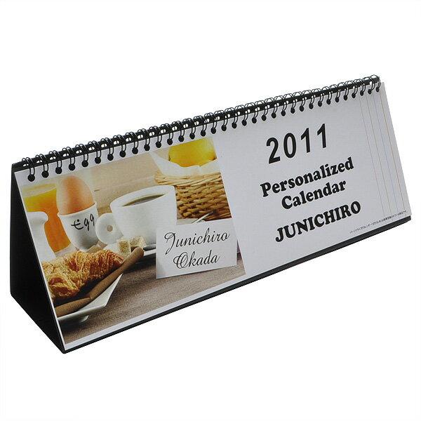 ぱそカレ パーソナライズド カレンダー Dタイプ <日常風景>【 プレゼント ギフト 】【万年筆・ボールペンのペンハウス】 (4096)