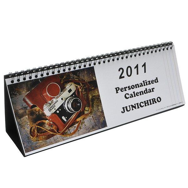 ぱそカレ パーソナライズド カレンダー Eタイプ <ランダムパターン1>【 プレゼント ギフト 】【万年筆・ボールペンのペンハウス】 (4096)