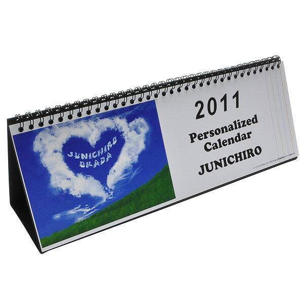 ぱそカレ パーソナライズド カレンダー Gタイプ <ランダムパターン3>【 プレゼント ギフト 】【万年筆・ボールペンのペンハウス】 (4096)