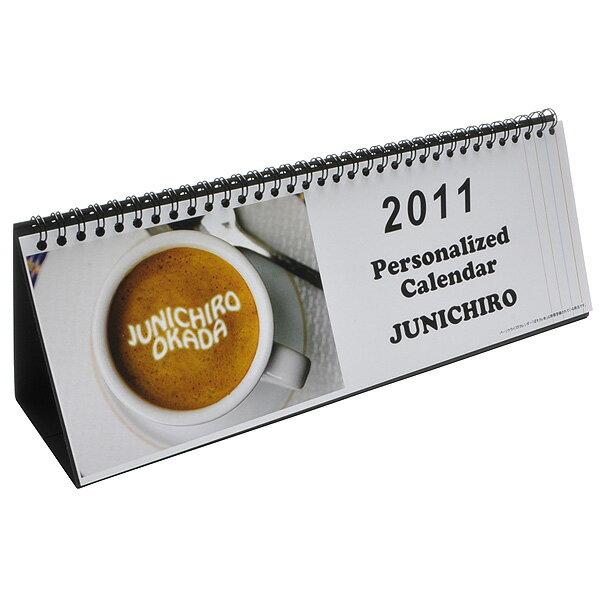 ぱそカレ パーソナライズド カレンダー Hタイプ <ランダムパターン4>【 プレゼント ギフト 】【万年筆・ボールペンのペンハウス】 (4096)