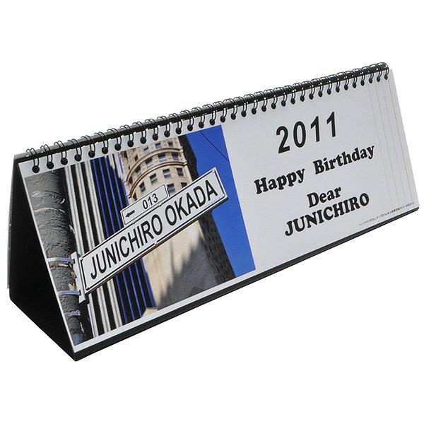 ぱそカレ パーソナライズド カレンダー バースデーパターン Aタイプ <街並み>【 プレゼント ギフト 】【万年筆・ボールペンのペンハウス】 (4096)