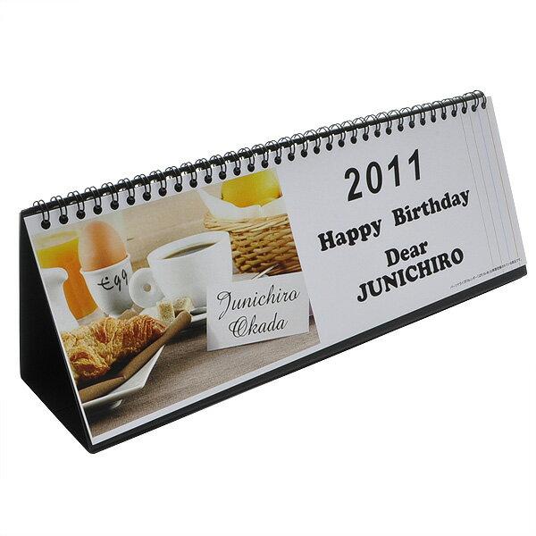 ぱそカレ パーソナライズド カレンダー バースデーパターン Dタイプ <日常風景>【 プレゼント ギフト 】【万年筆・ボールペンのペンハウス】 (4096)